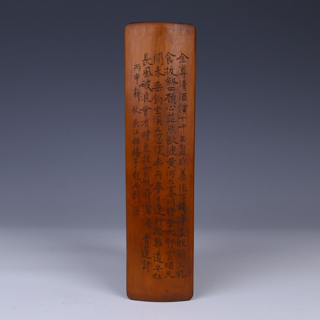 CARVED BAMBOO PAPERWEIGHT WITH SCRIPTS