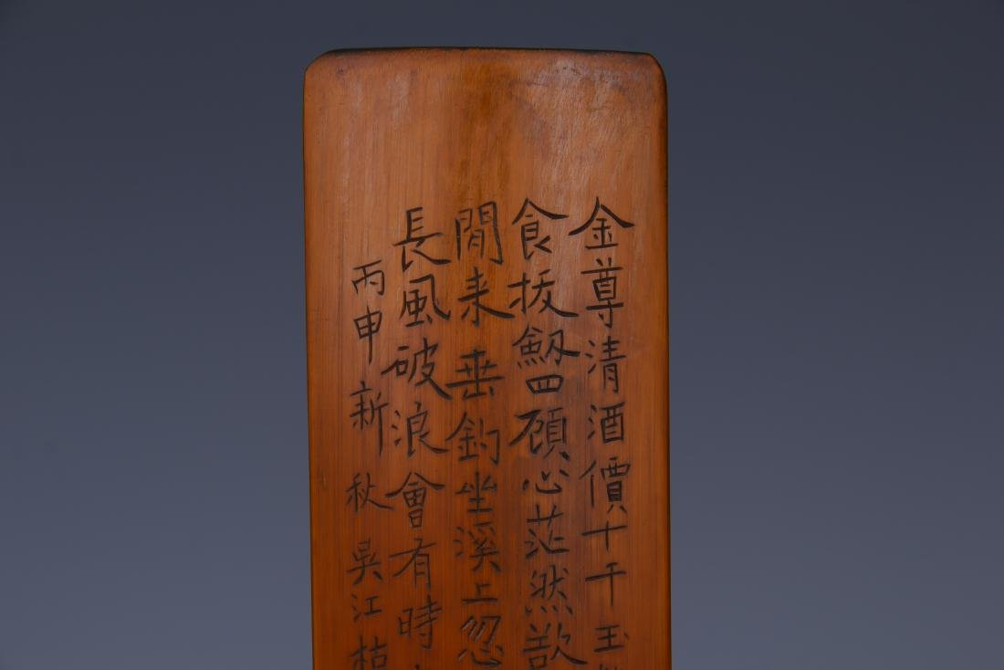 CARVED BAMBOO PAPERWEIGHT WITH SCRIPTS - 2