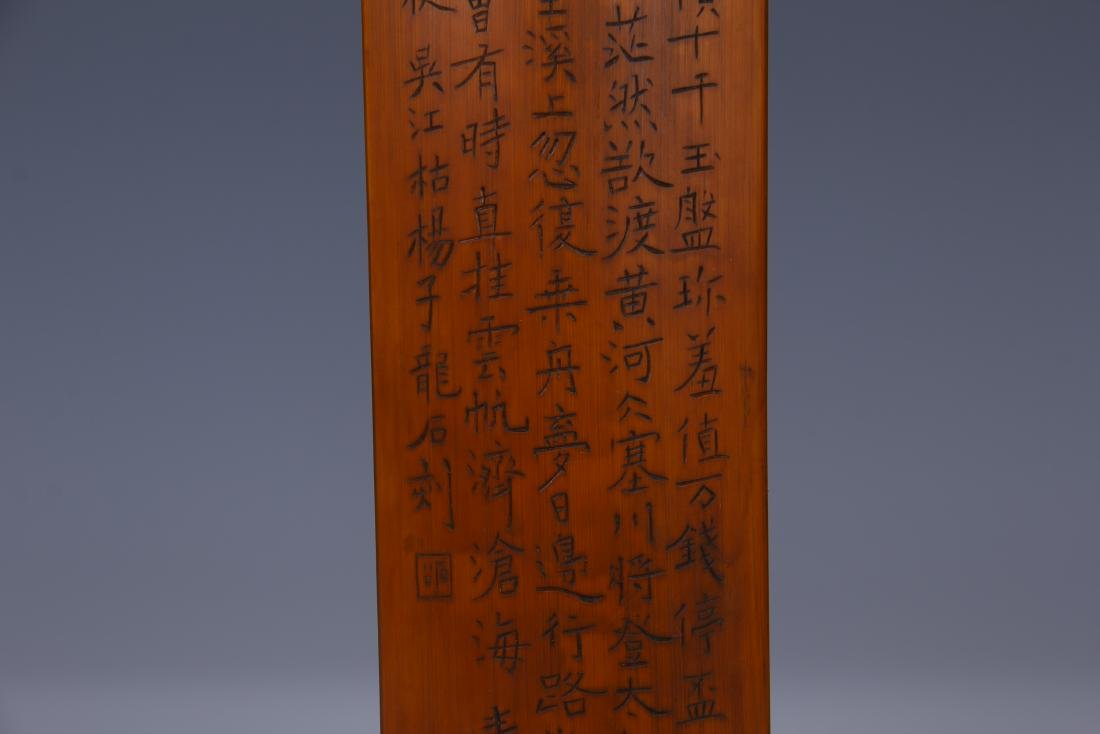 CARVED BAMBOO PAPERWEIGHT WITH SCRIPTS - 3