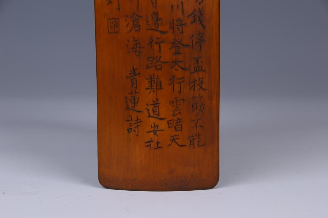 CARVED BAMBOO PAPERWEIGHT WITH SCRIPTS - 4