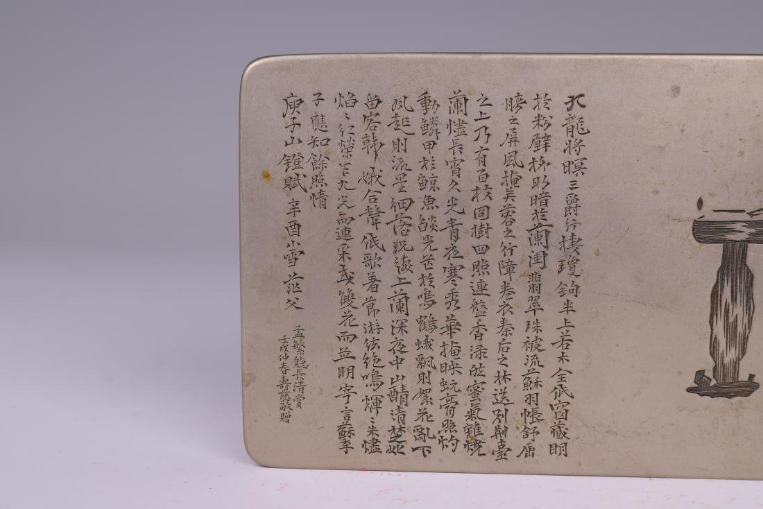 A COPPER INKPAD BOX WITH INSCRIPTION - 2