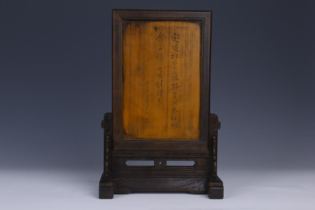 BAMBOO INLAID HUANGYANG WOOD TABLE SCREEN - 5