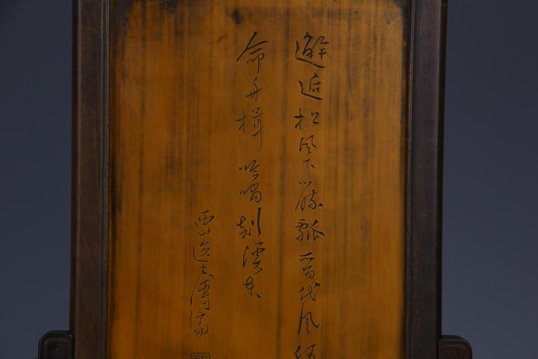 BAMBOO INLAID HUANGYANG WOOD TABLE SCREEN - 6