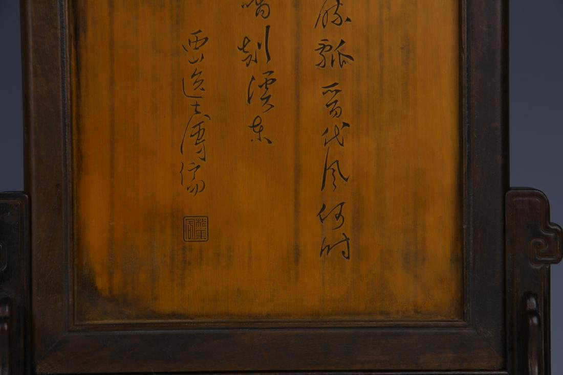 BAMBOO INLAID HUANGYANG WOOD TABLE SCREEN - 7