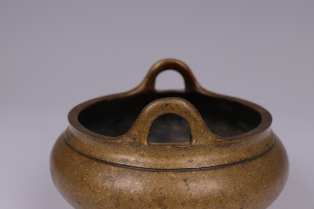 CHINESE BRONZE BINAURAL TRIPOD CENSER - 4