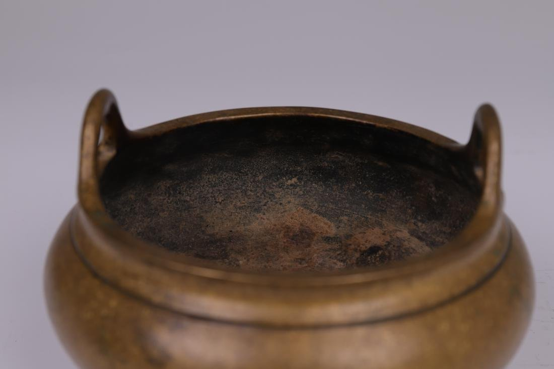 CHINESE BRONZE BINAURAL TRIPOD CENSER - 5
