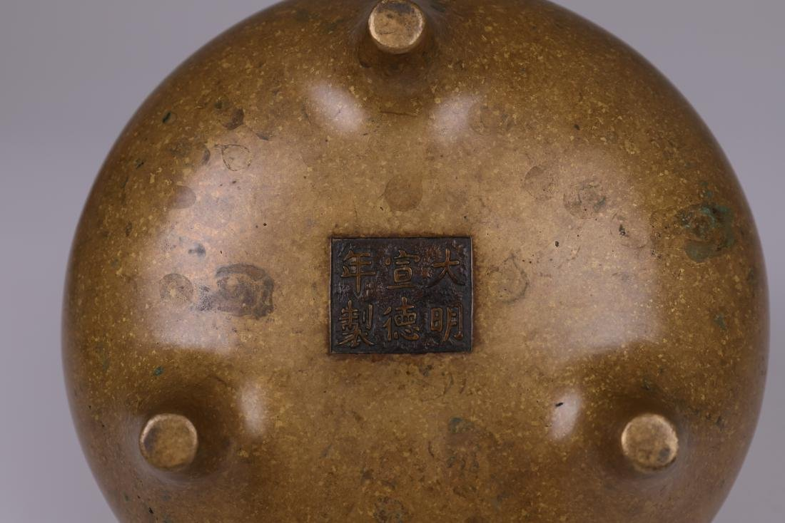 CHINESE BRONZE BINAURAL TRIPOD CENSER - 7