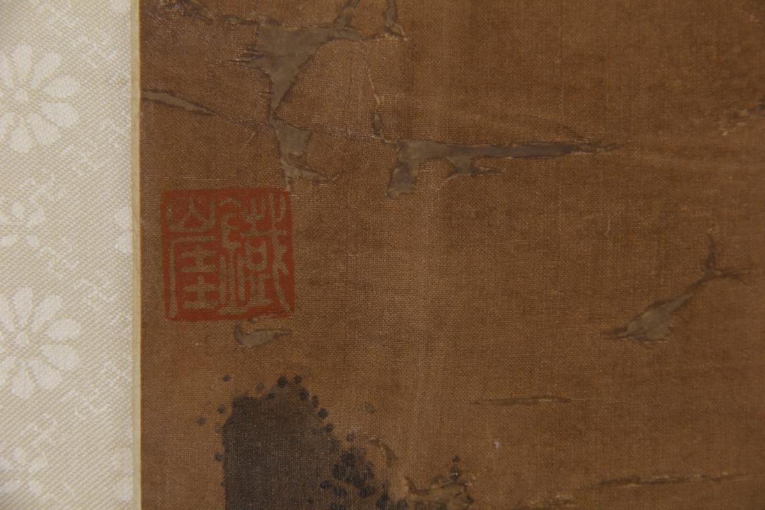 CHINESE PAINTING OF LANDSCAPE. - 9