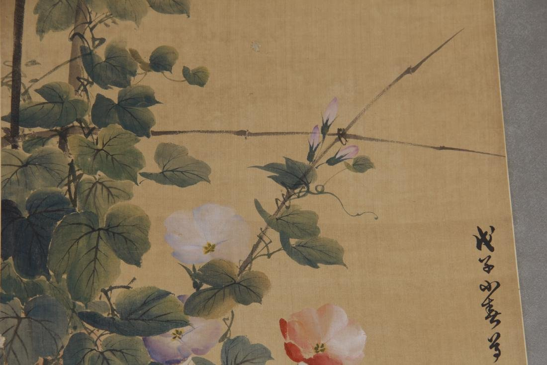 CHINESE PAINTING OF A CAT GAZING AT BUTTERFLIES - 10