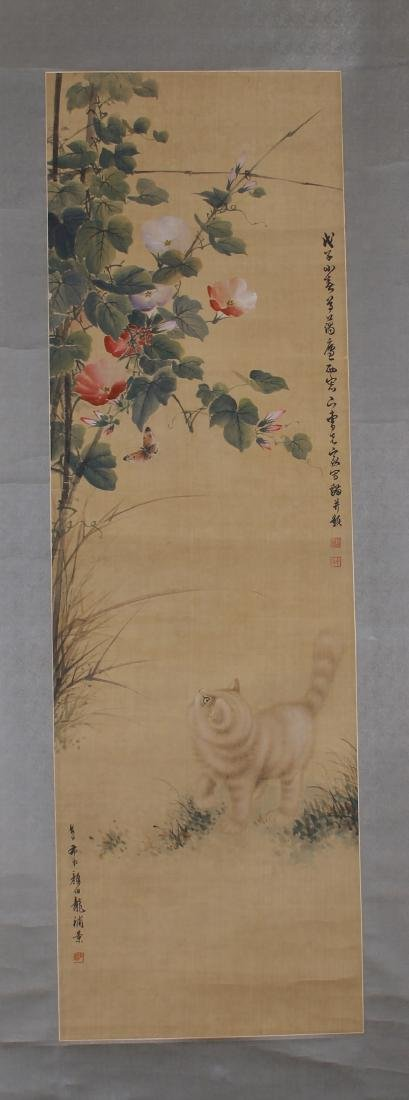 CHINESE PAINTING OF A CAT GAZING AT BUTTERFLIES