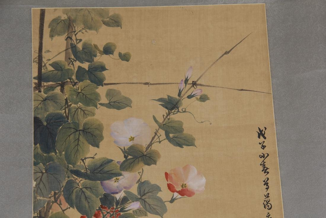 CHINESE PAINTING OF A CAT GAZING AT BUTTERFLIES - 2