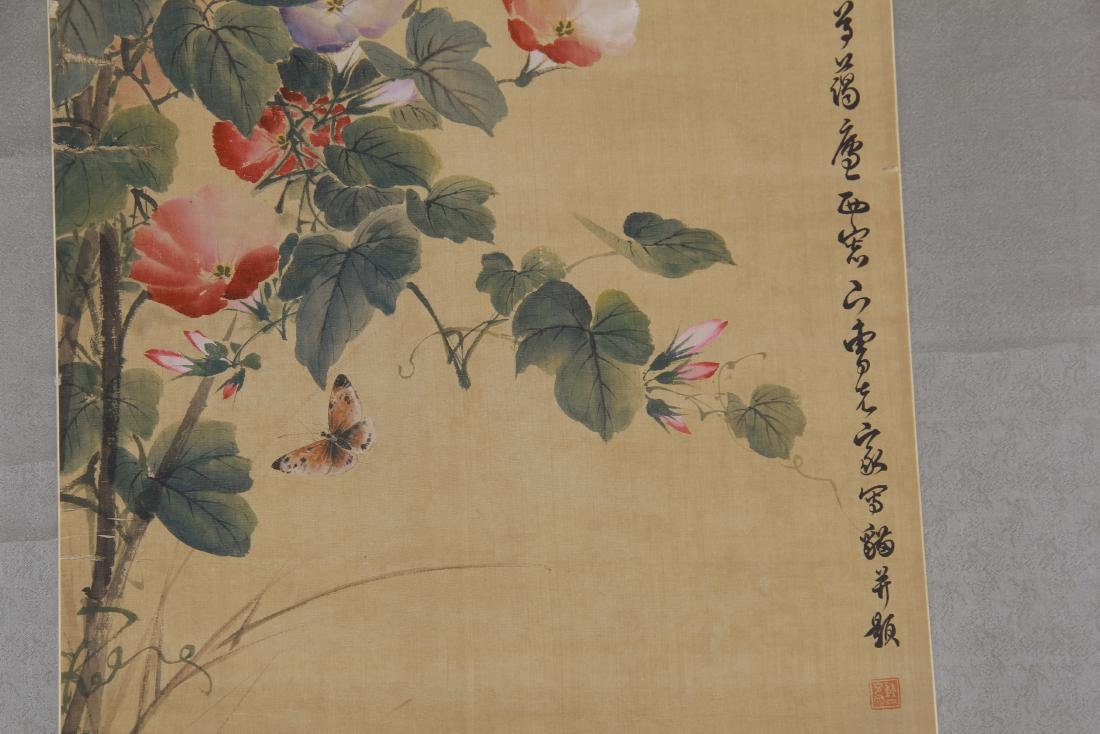CHINESE PAINTING OF A CAT GAZING AT BUTTERFLIES - 3