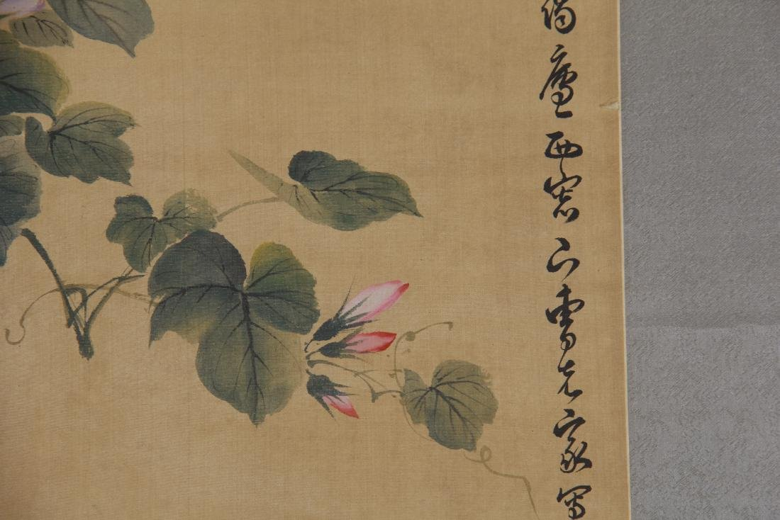CHINESE PAINTING OF A CAT GAZING AT BUTTERFLIES - 7