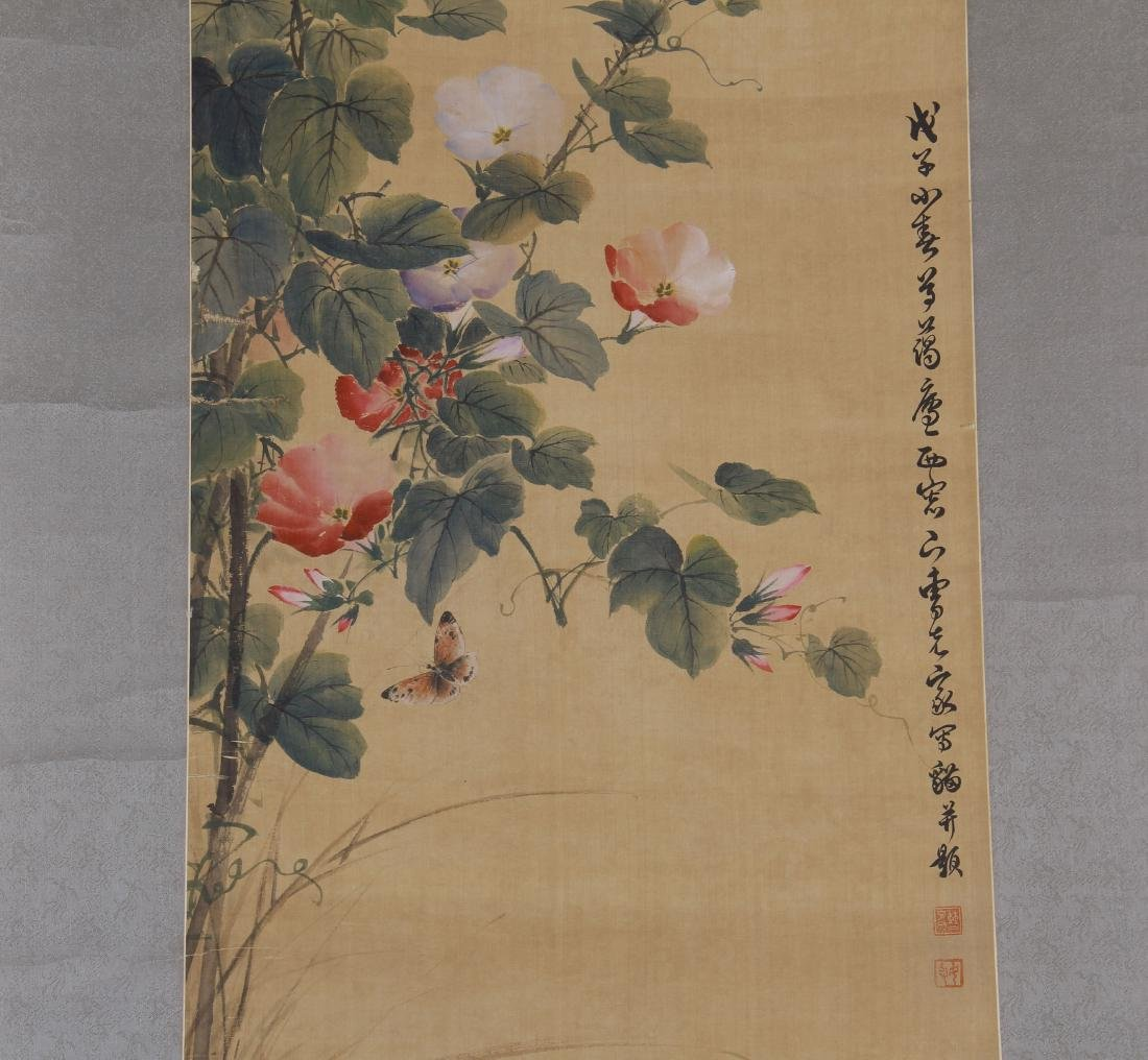 CHINESE PAINTING OF A CAT GAZING AT BUTTERFLIES - 8
