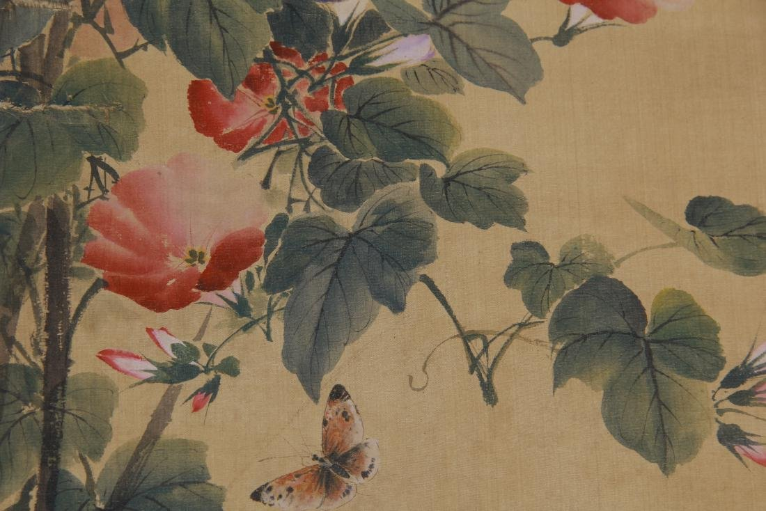 CHINESE PAINTING OF A CAT GAZING AT BUTTERFLIES - 9