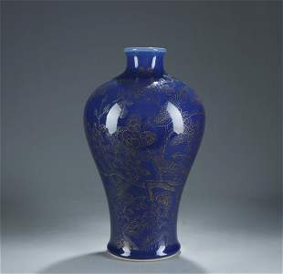 GILT DECORATED COBALT MEIPING VASE
