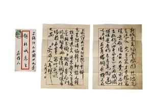 CHINESE ARTIST LETTER MANUSCRIPTS