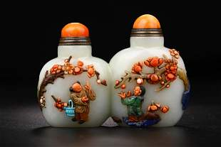 WHITE JADE CARVING OF SNUFF BOTTLE & STONE-INLAID