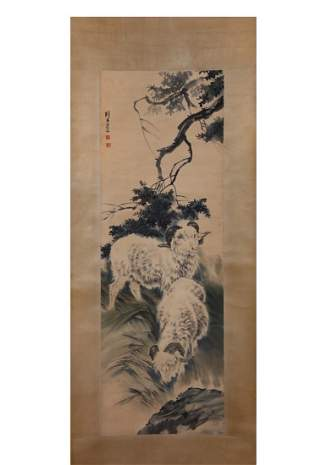 CHINESE PAINTING OF TWO GOATS