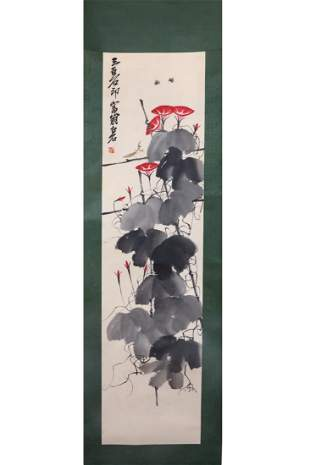 CHINESE PAINTING OF PETUNIA FLOWER BLOSSOM