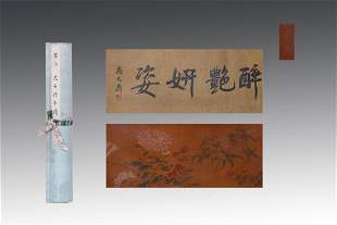 LONG HAND SCROLL SILK PAINTING OF FLOWER BLOSSOM