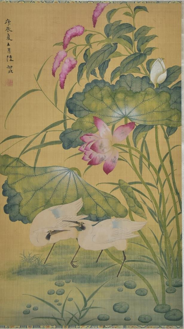 CHINESE PAINTING OF BIRDS AND WATER LILY IN SUMMER