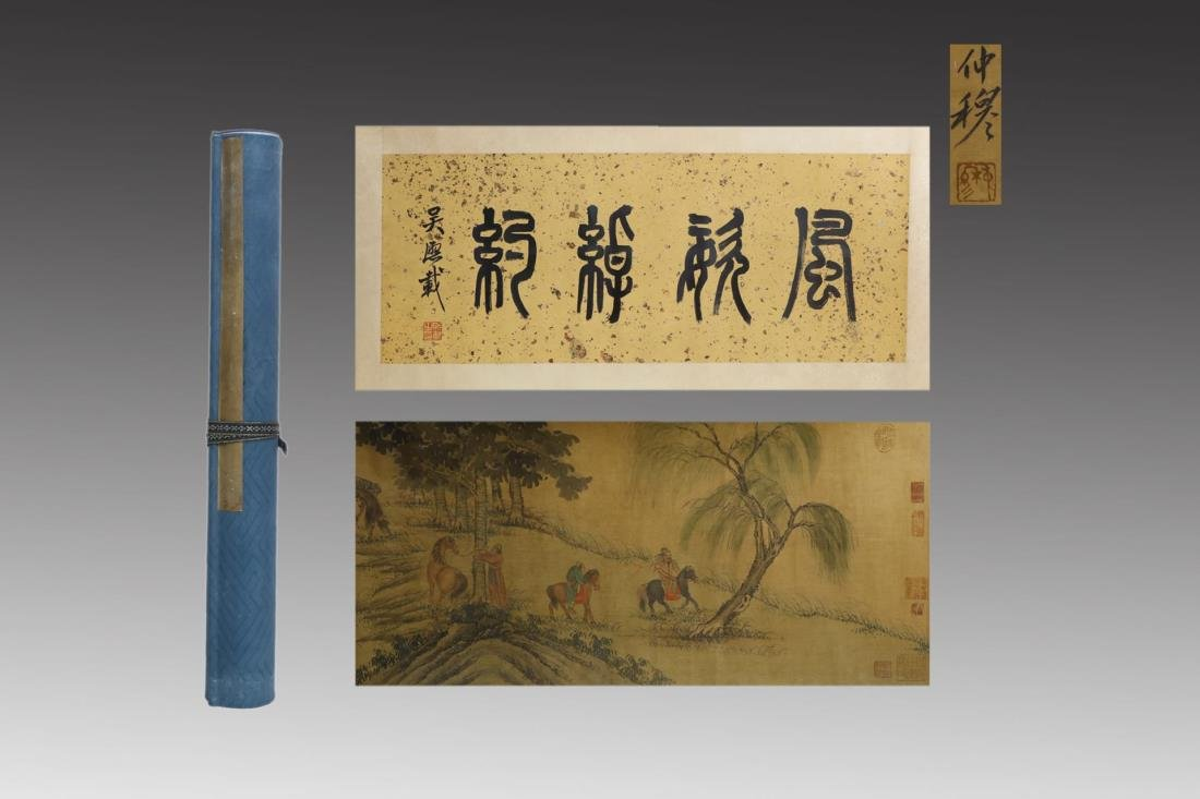 CHINESE HANDSCROLL PAINTING OF HORSE HERDING