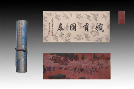 CHINESE HANDSCROLL FIGURE PAINTING OF TRIBUTE
