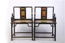 PAIR OF ZITAN WOOD CARVED 'DRAGONS' ARMCHAIRS