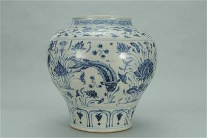 A BLUE AND WHITE 'FISH AND LOTUS POND' JAR