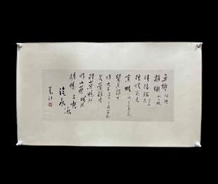 A CHINESE CALLIGRAPHY OF MENU, PURU