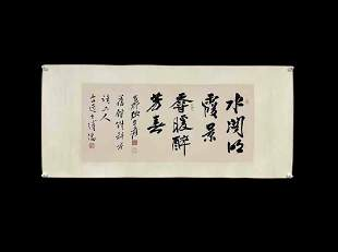 A CHINESE CALLIGRAPHY, CHANG DAI-CHIEN AND PURU