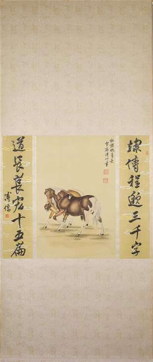 A PAINTING OF TWO HORSES, PUJIN