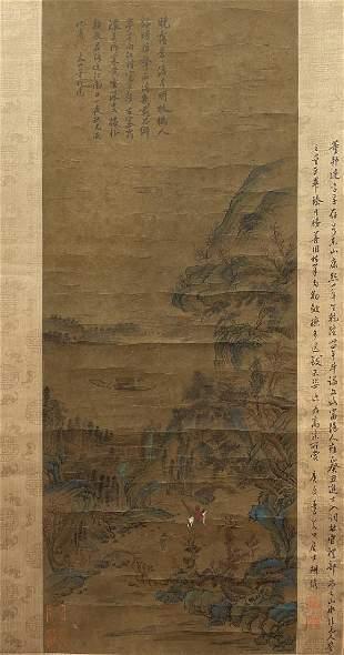 A CHINESE LANDSCAPE PAINTING, DONG BANGDA