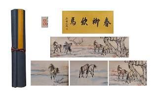 A HANDSCROLL PAINTING OF HORSES, XU BEIHONG