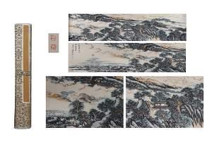 CHINESE LANDSCAPE HANDSCROLL PAINTING, LU YANSHAO