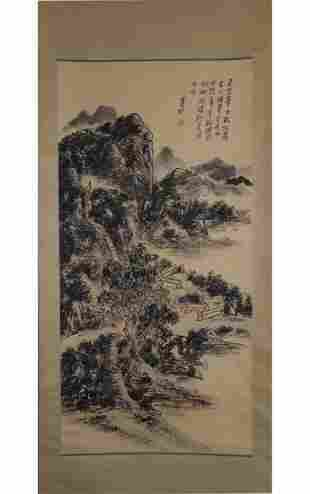 A TRADITIONAL LANDSCAPE PAINTING, HUANG BINHONG