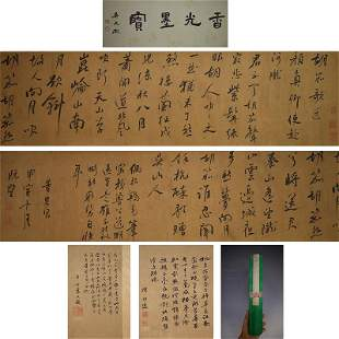 A CHINESE CALLIGRAPHY HANDSCROLL, DONG QICHANG