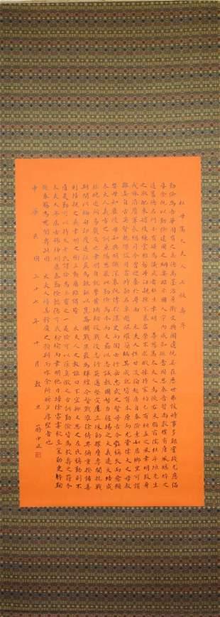 A CHINESE CALLIGRAPHY, CHIANG KAI-SHEK