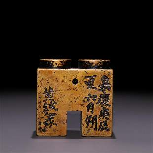 A CHINESE 'INSCRIPTIONS' BRONZE SEAL