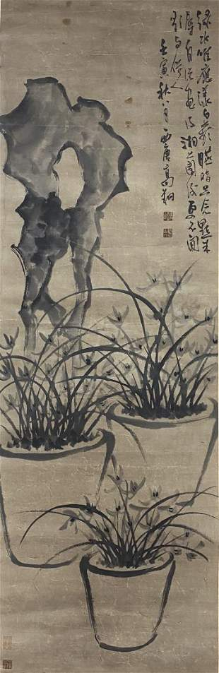 A CHINESE INK PAINTING OF ORCHIDS, GAO XIANG