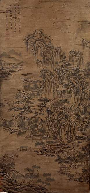 A CHINESE LANDSCAPE PAINTING, DONG QICHANG