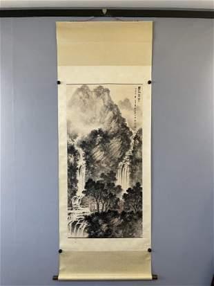 A CHINESE PAINTING OF LANDSCAPE, FU BAOSHI