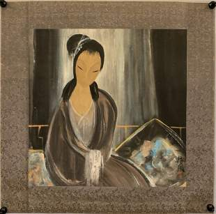 CHINESE PAINTING OF MOTHER & CRADLE, LIN FENGMIAN