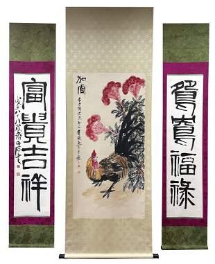 CHINESE PAINTING & CALLIGRAPHY COUPLET, QI BAISHI