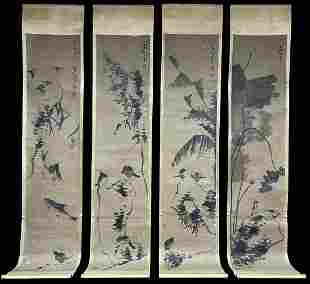 A FOUR-PANEL CHINESE INK PAINTING, BADA SHANREN