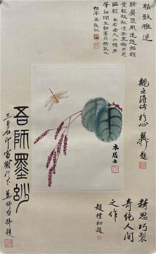 CHINESE PAINTING OF LEAVES & DRAGONFLY, QI BAISHI