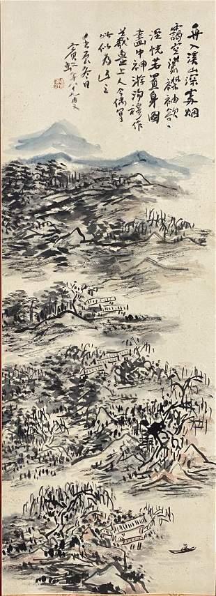 A CHINESE PAINTING OF MOUNTAIN VIEW, HUANG BINHONG