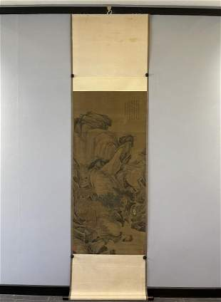 A CHINESE PAINTING OF LANDSCAPE, TANG YIN
