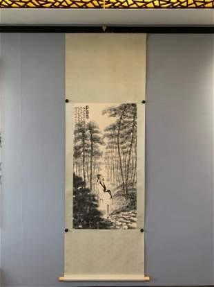 A PAINTING OF A SCHOLAR UNDER TREE, FU BAOSHI